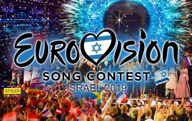 Евровидение 2019: назван вероятный город проведения конкурса