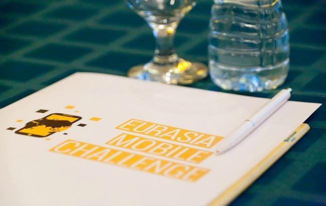 Фото: стартував прийом заявок на конкурс Eurasia Mobile Challenge (infocom.uz)