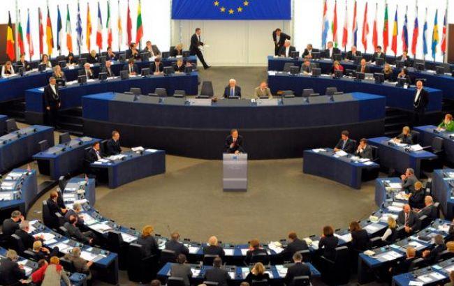 Єврокомісія виділила Україні 250 млн євро допомоги