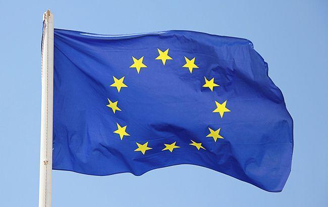 Фото: Европейский союз (pixabay.com)