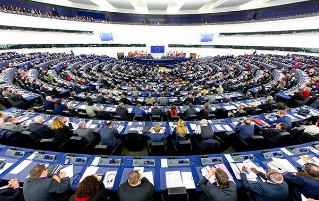 Европарламент сократил финансирование Турции