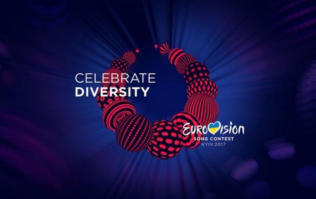 Фото: Євробачення 2017 (eurovision.tv)