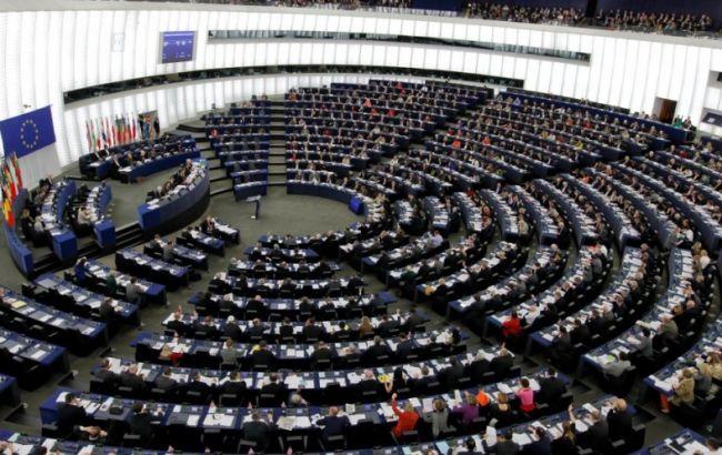 Фото: Європейський парламент