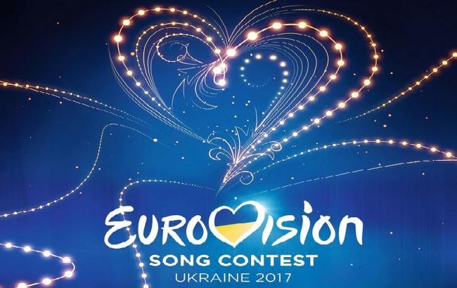 Фото: Евровидение в Украине (centernews.com.ua)