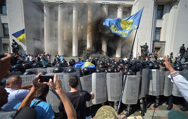 """""""Свободовцев"""" обвиняют в участии в массовых беспорядках, но не в их организации"""