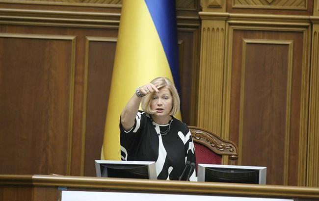 Перший віце-спікер Верховної ради України Ірина Геращенко заявила про  необхідність посилення законодавство проти