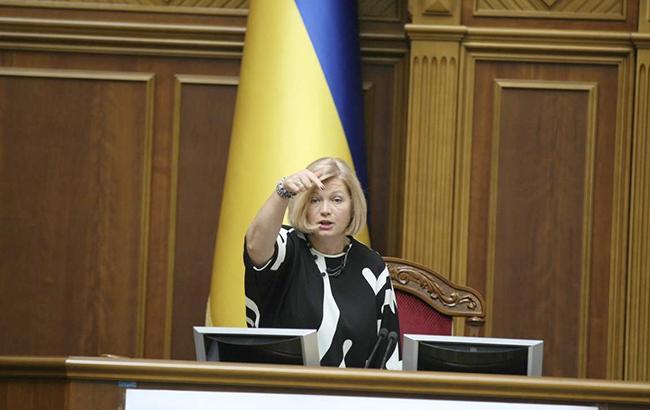 Правящая коалиция в Раде не примет отставку Луценко, - Геращенко