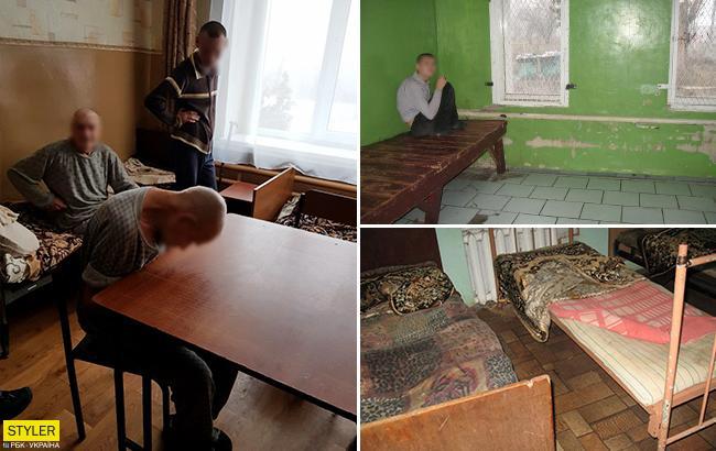 Без воды и туалетов: жуткие условия психдиспансера поразили украинцев