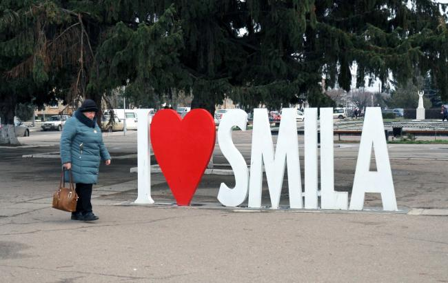 Опубликовано постановление Рады о внеочередных выборах мэра Смелы