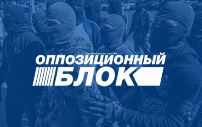 ГПУ знает виновных вподжоге Дома профсоюза вОдессе