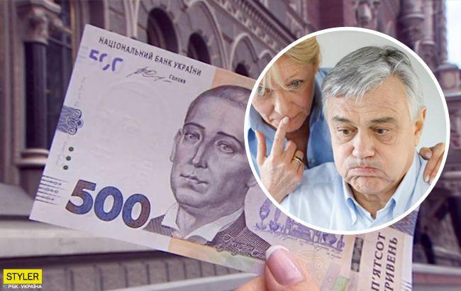 Пенсии в Украине: льготников ожидают неприятные изменения
