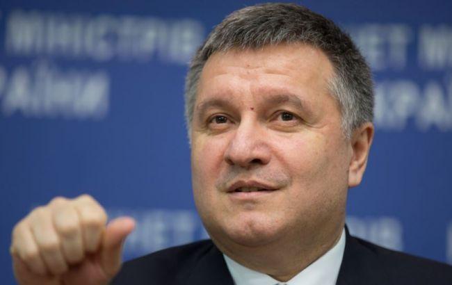 Аваков спростував дані про поранених при затриманні учасників блокади Донбасу
