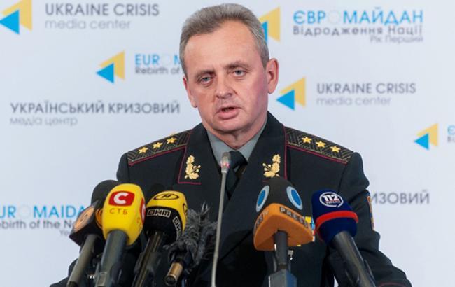 Питання про відставку Муженко не стоїть, - ВСУ