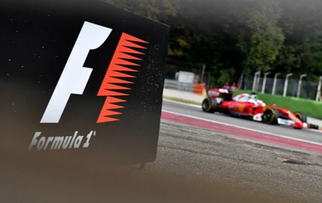 Фото: компанія кільцевих автогонок Formula One Group (AFP)
