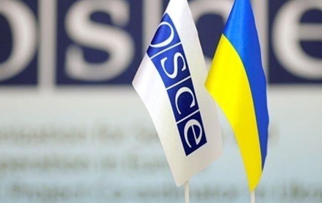 В Україну приїжджає делегація представників держав-учасниць ОБСЄ