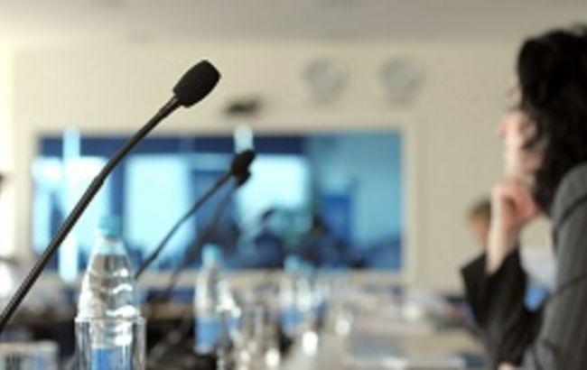 """В Днепре состоится международная конференция """"UkraineInvest Talks: Dnipro"""""""