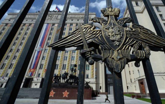 У Міноборони РФ заявили про викрадення військового українськими спецслужбами