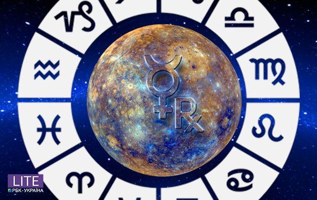 Тотальне перезавантаження й оновлення: гороскоп для всіх знаків Зодіаку з 28 грудня по 3 січня