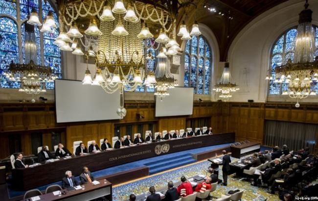 Фото: суд ООН в Гаазі