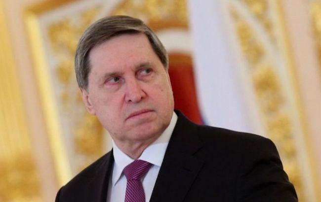 Фото: помічник президента Росії Юрій Ушаков