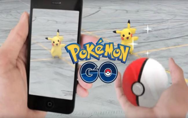 Фото: в Украине просят запретить Pokemon Go