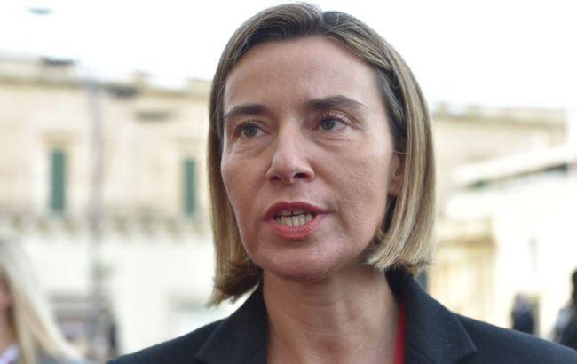 EC несогласится саннексией Крыма ипродолжит поддержку Украины— Могерини