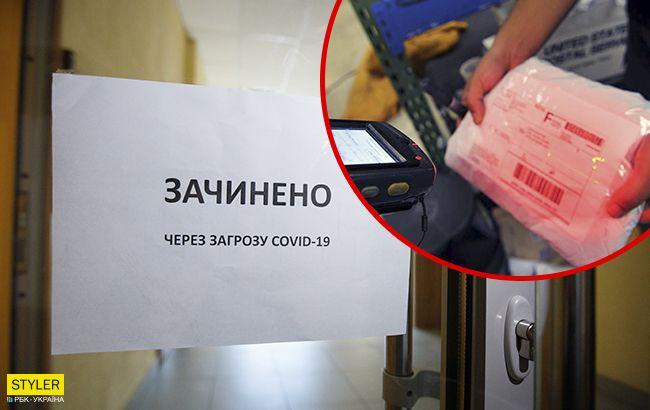 Карантин в Україні можуть послабити з 14 квітня: усі подробиці