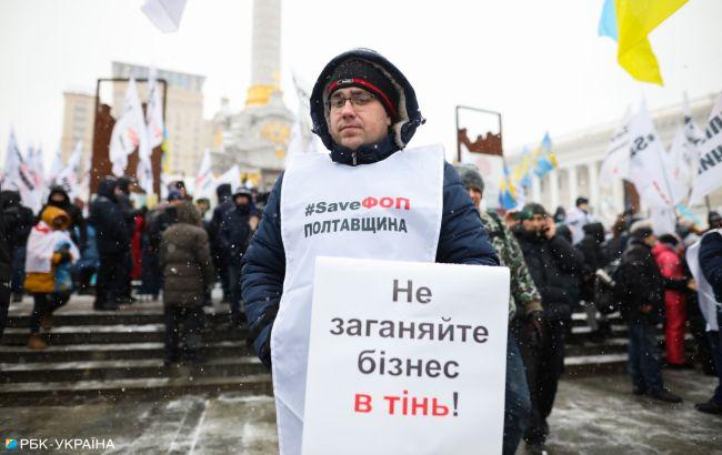 Поліція та Нацгвардія посилили заходи безпеки в Києві через протест ФОПів