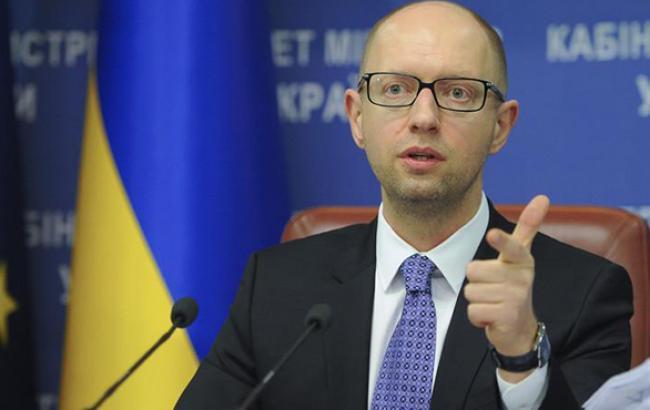 Яценюк: з вересня повинні почати роботу перші детективи антикорупційного бюро