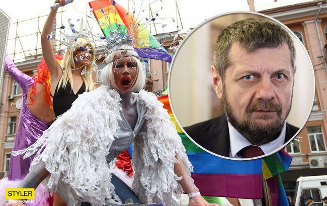гей форум украина смотреть