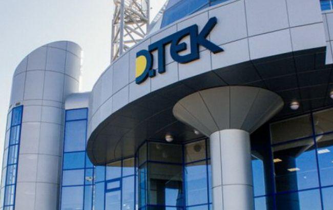 ДТЭК подписал договор наэкспорт электрической энергии вМолдову