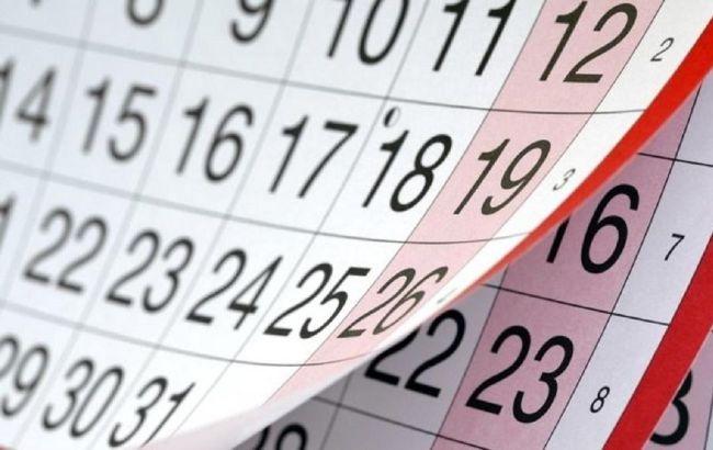 В Украине появится новый праздник: когда и что будем отмечать
