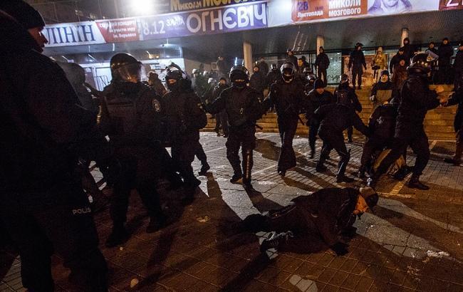 Фото: Потасовка перед концертом Каменских и Потапа (apostrophe.ua)