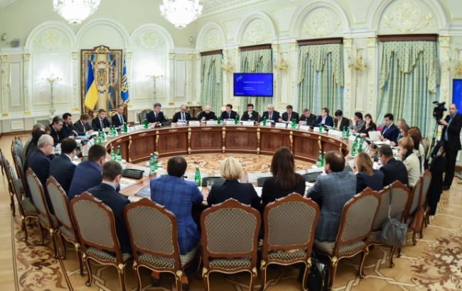 Фото: заседание Нацсовета реформ
