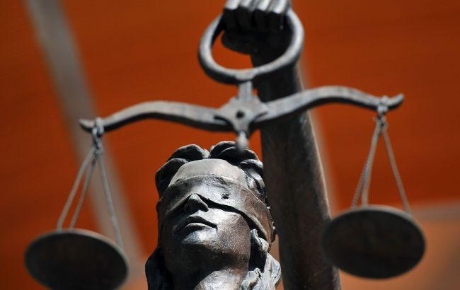 Фото: подозрение объявили 45 судьям