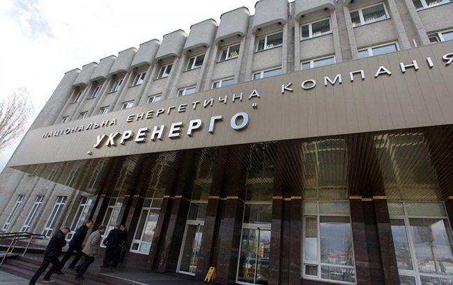 """На должность главы """"Укрэнерго"""" объявлен конкурс"""