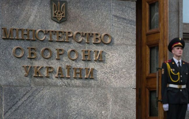 Фото: Минобороны Украины