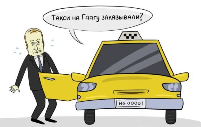 Фото: Путіна чекає Гаага (ru.krymr.com)