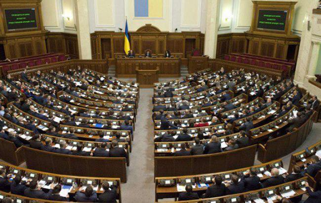 Рада приняла за основу законопроект про запровадження електронного судочинства