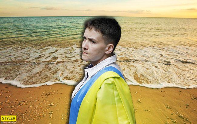 Пособие по безработице позволяет: Савченко взорвала сеть новыми пляжными фото