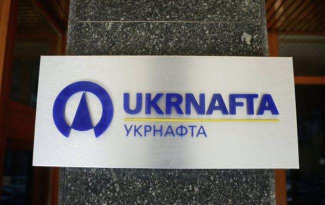 """Фото: """"Укрнафта"""""""