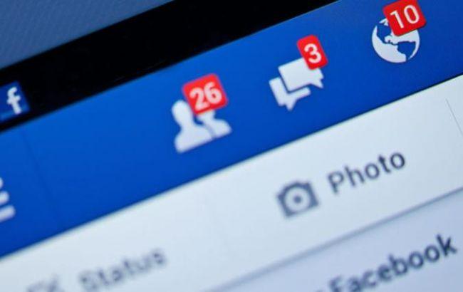 Фото: Facebook в Египте может стать платным