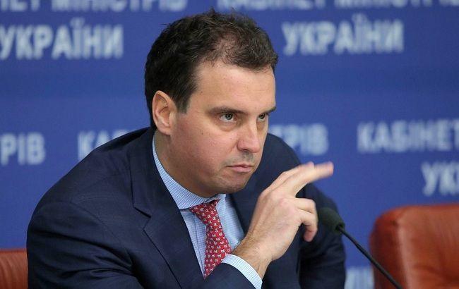Фото: министр экономики Украины Айварас Абромавичус