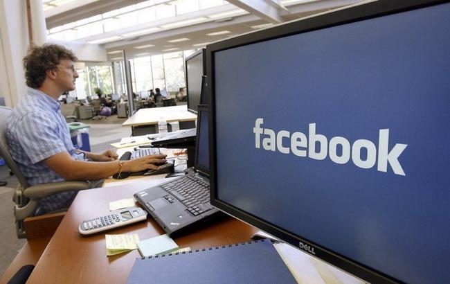 "Фото: соціальна мережа ""Фейсбук"" (VulcanPost)"
