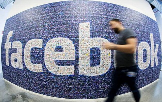 """Фото: найбільша у світі соціальна мережа """"Фейсбук"""" (AFP)"""