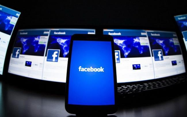 """Фото: соціальна мережа """"Фейсбук"""""""
