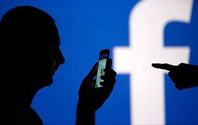 """Фото: социальная сеть """"Фейсбук"""" заинтересовалась видеотрансляциями"""