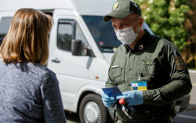 На границе со Словакией закрывают КПП, порядок пропуска изменен