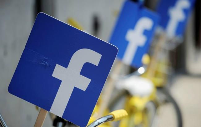 """Фото: американская социальная сеть """"Фейсбук"""""""