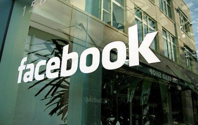 Фото: Facebook розширить штат своїх співробітників у Великобританії на 500 осіб